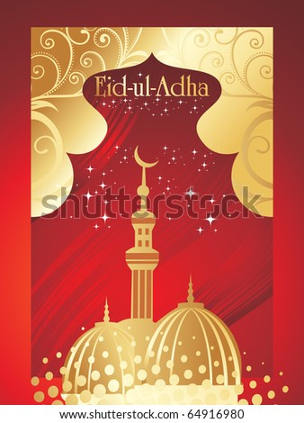 abstract arabic background, vector illustration for eid ul adha - stock vector