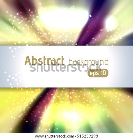 Abstract artistic background with place for text. Color rays of light. Original sparkle design. Yellow, green, brown colors