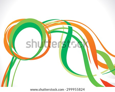 abstract artistic blue wave background vector illustration - stock vector
