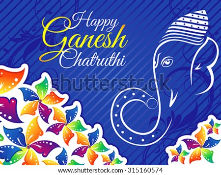 abstract artistic colorful ganesh chaturthi background vector illustration - stock vector