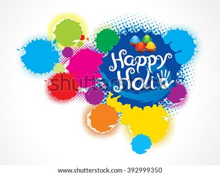abstract artistic colorful holi splash vector illustration - stock vector