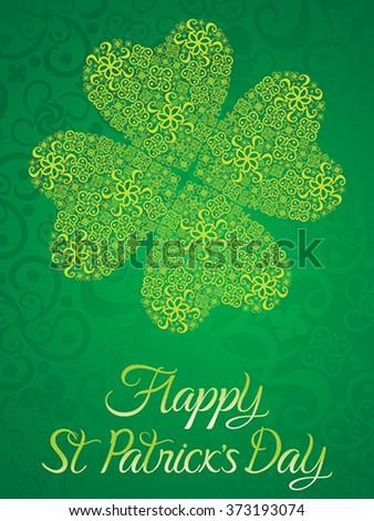 abstract artistic green st patrick clover vector illustration - stock vector