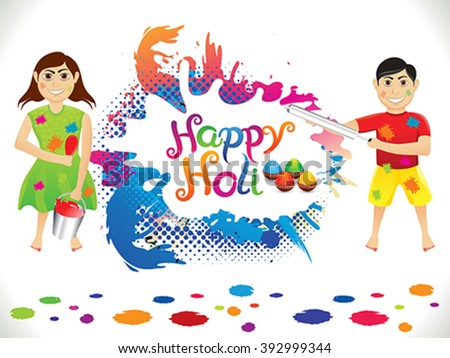 abstract artistic holi background vector illustration - stock vector