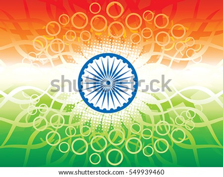 abstract artistic indian flag background vector illustration