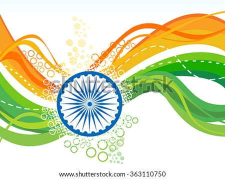 abstract artistic republic day background vector illustration - stock vector