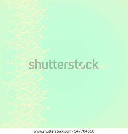 Abstract background.  Can be used for card, invitation or some text. - stock vector
