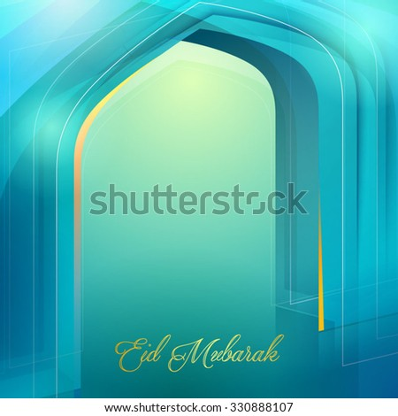 Abstract Background for islamic greeting Eid Mubarak - Translation : Blessed festival