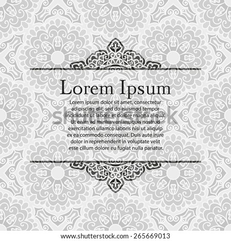 Abstract Background For Your Design. Vintage Invitation Card