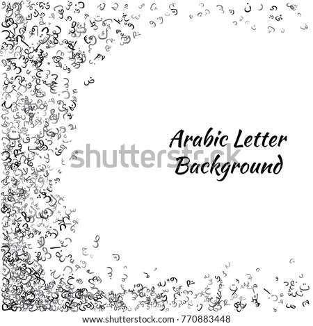 Abstract background random arabic letters no stock vector abstract background random arabic letters with no particular meaning vector background illustration stopboris Choice Image