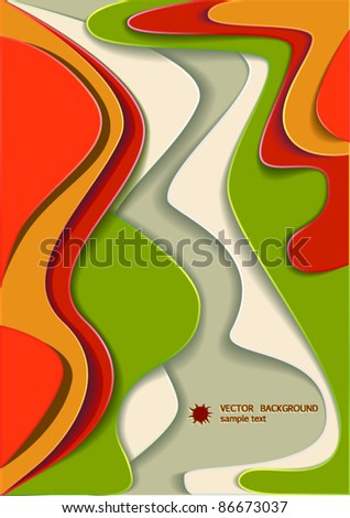 Abstract background, smooth lines, some color layers. - stock vector