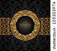 Abstract background with antique, luxury black and gold vintage frame, ornate banner, damask floral wallpaper ornaments, invitation card, baroque style booklet, fashion pattern, template for design - stock vector