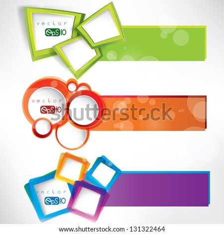 Abstract background with speech bubble - stock vector