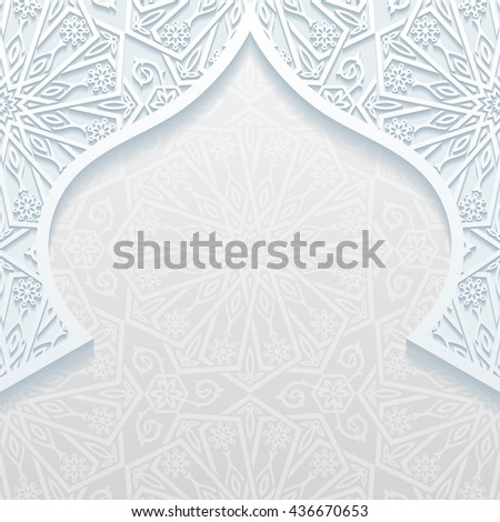 Abstract background with traditional ornament. Vector illustration.