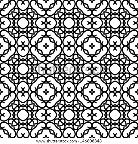 Abstract black and white vector seamless pattern - stock vector
