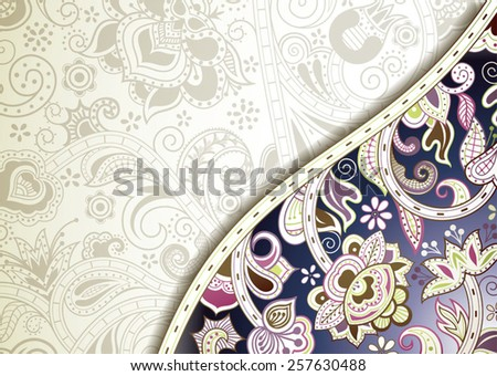 Abstract Blue Floral Background - stock vector
