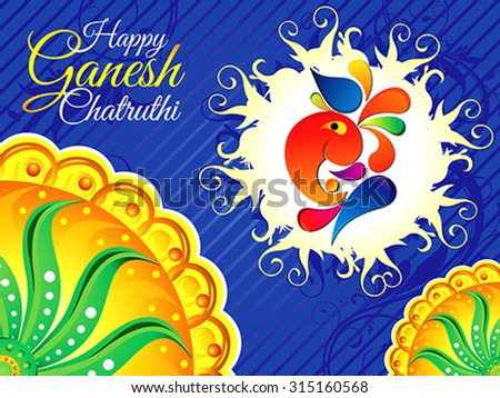 abstract blue ganesh chaturthi background vector illustration - stock vector