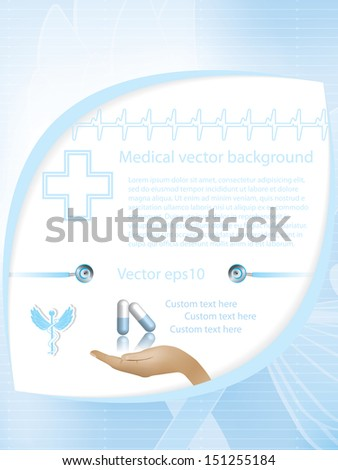 Abstract blue medical design template - stock vector