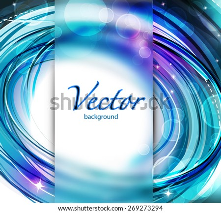 Abstract blurred background with lighting effect. Vector  - stock vector