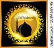 Abstract celebration card design for Id Mubarak the holy month of Islam. - stock photo