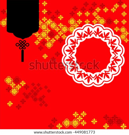 Abstract chinese background vector design
