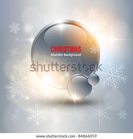 Abstract Christmas background with white snowflakes, vector. - stock vector
