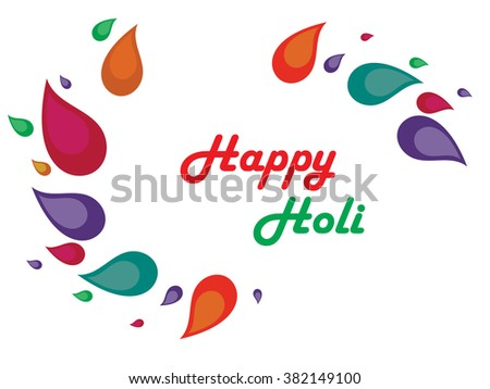 Abstract Colorful design for Holi Festival of Colors. Flyer and cover design. happiness and love and trust. EPS10 - stock vector