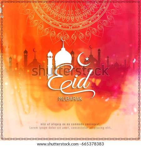 Abstract colorful Eid Mubarak text design background