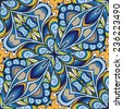 Abstract colorful swirls, blue and yellow repeating ornament, diagonal vector seamless pattern - stock vector
