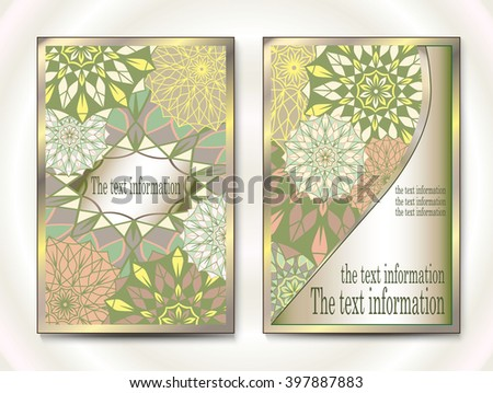 Abstract composition, A4 brochure title page, text frame, motifs, floral, ornaments and mandalas.Floral vector Oriental flyer design layout template front and back sides. Easy to use and edit.for text