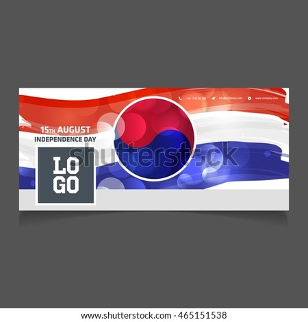 Abstract country Flag. South Korea gwangbokjeol independence Day banner. South Korean Facebook Cover illustration