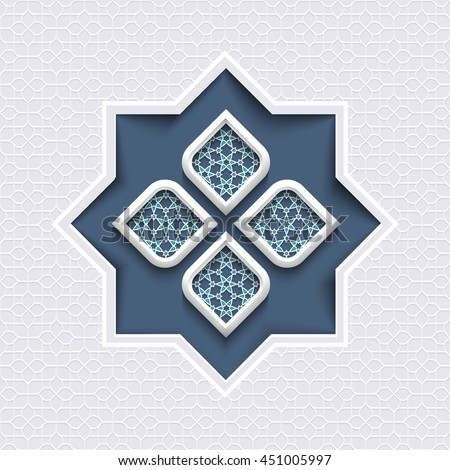 Abstract 3D Islamic design - geometric ornament in Arabic Style. Vector element for design in Eastern style