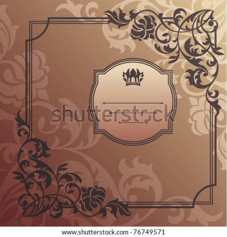 abstract decorative frame vector illustration - stock vector