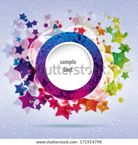 abstract design round frame on a background with stars.  - stock vector