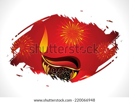 abstract diwali background vector illustration - stock vector