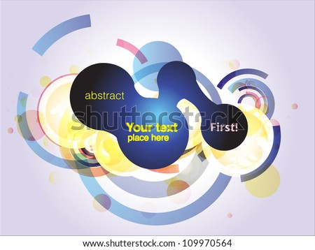 Abstract dynamic banner - stock vector