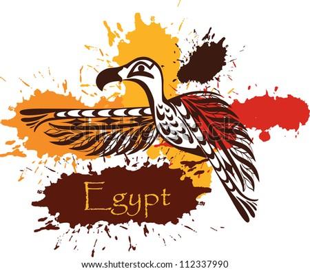 Abstract Egyptian Bird Symbol Stock Vector 112337990 Shutterstock