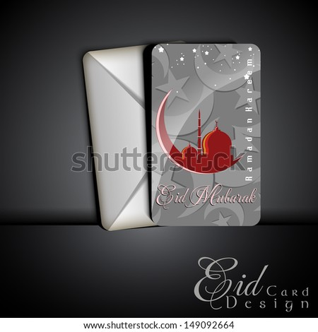 Abstract Eid Mubarak greeting card with shiny grey color in dark background.