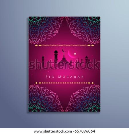 Vector Attractive Set Brochure Eid Festival Vector 287096591 – Religious Brochure