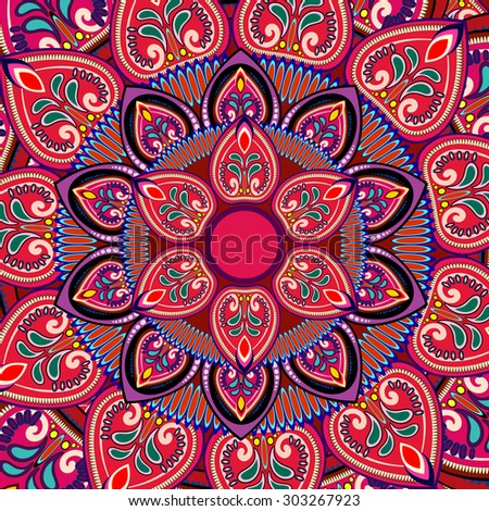 Abstract Ethnic Ornate Background For Design. Mandala Design.