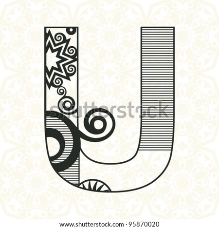abstract floral ABC, ornamental letter U - stock vector