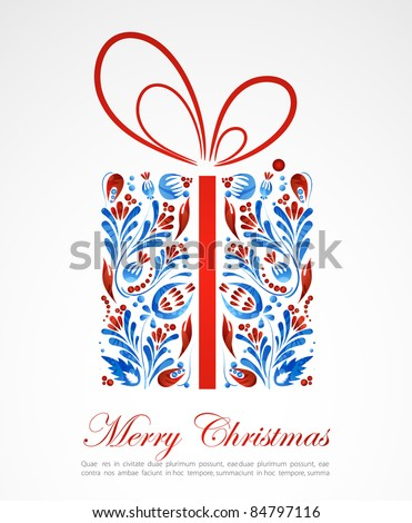Abstract floral Christmas gift - stock vector