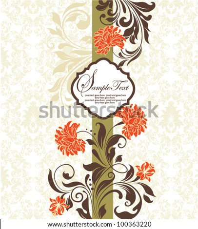 ABSTRACT FLORAL INVITATION CARD - stock vector