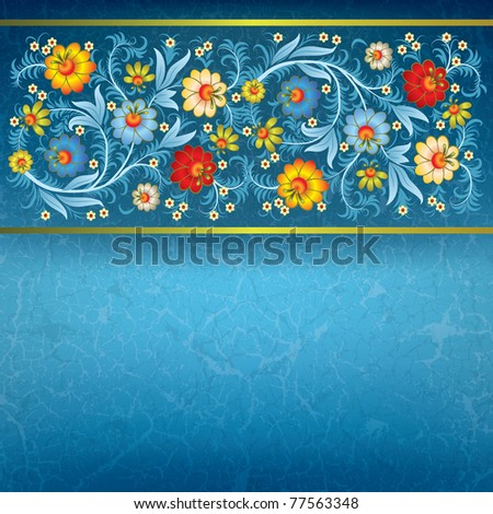 abstract floral ornament with flowers on grunge blue background - stock vector
