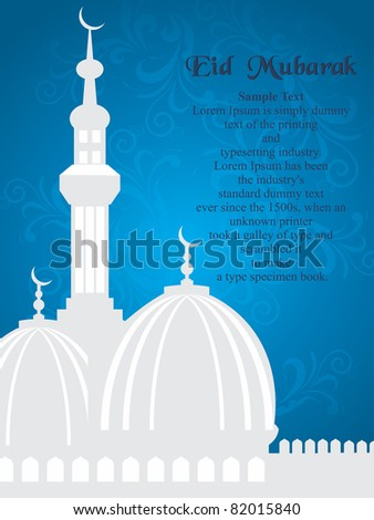abstract floral pattern background with grey mosque - stock vector