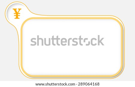 Abstract frame for your text and the symbol of yen - stock vector