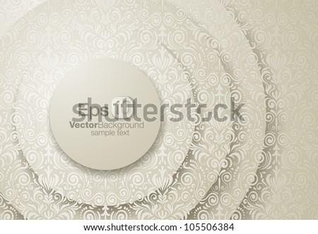 Abstract frame vector illustration with delicate seamless floral decoration, over a 3d background - stock vector