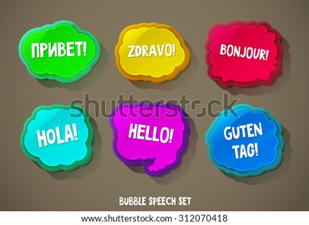 Abstract glossy speech bubbles with the word hello in different languages. - stock vector