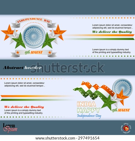 Abstract graphic web banner/header template; Set of banners design with orange, white and green stars and Ashoka wheel on national flag colors for 15th of August, Indian Independence Day - stock vector