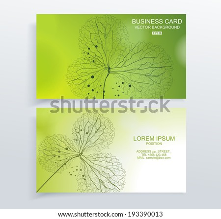 Abstract green colorful business card