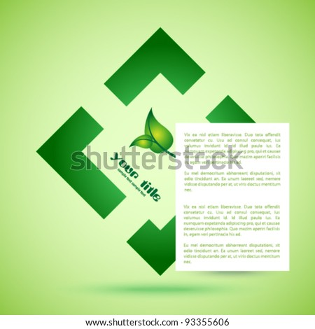 abstract green icon / logo with leaves - stock vector